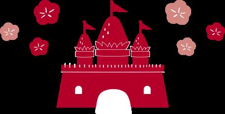 紅白いちご